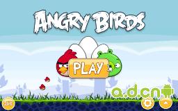 愤怒的小鸟PC版(电脑版)免费下载