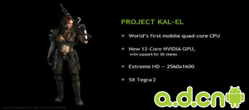 Nvidia在MWC上展示并发布4核芯片Tegra 3