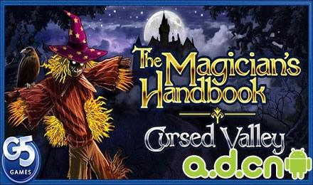魔术师手册