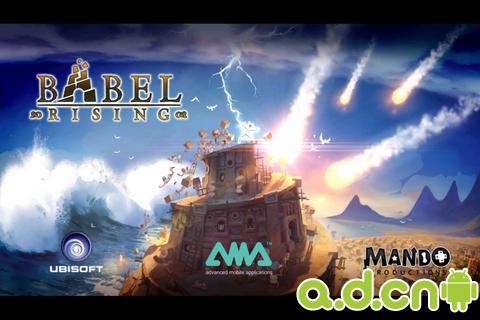 《创世纪之通天塔3DBabel Rising 3D》