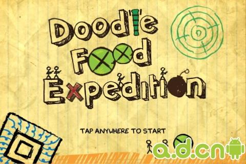 涂鸦食物远征