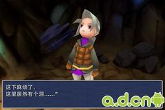 《最终幻想3 Final Fantasy III》