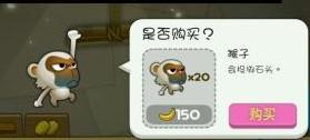 《猴子也疯狂 Swing Shot》