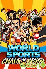 《世界体育锦标赛 Worldsports Championship》