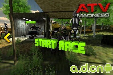 《疯狂沙滩车 ATV Madness》
