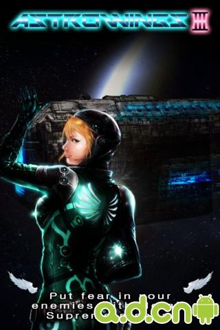 《太空战机3:伊卡洛斯 AstroWings3-ICARUS》