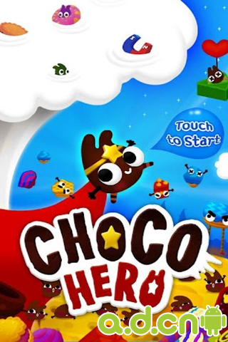 《巧克力大侠 Chocohero》