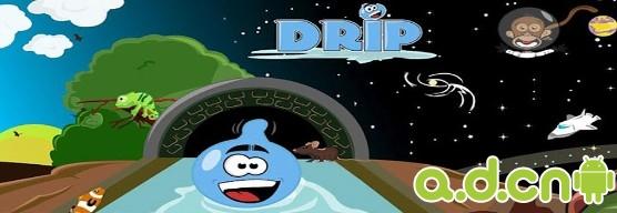 《水滴穿梭 Drip》