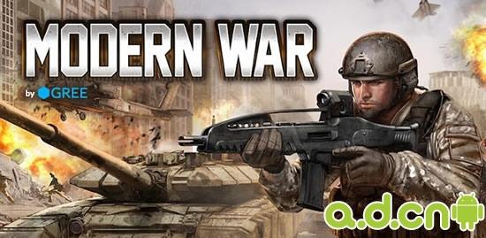 《现代战争 Modern War》