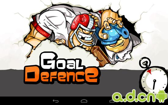 《球场塔防 Goal Defense》