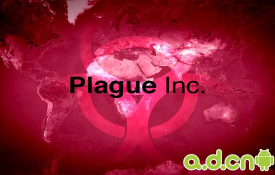 《瘟疫公司 Plague Inc.》