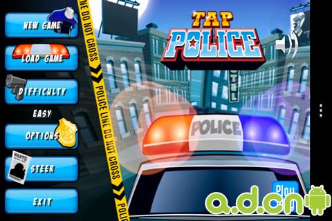 《超级警察 Tap Police》