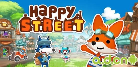 《幸福街 Happy Street》