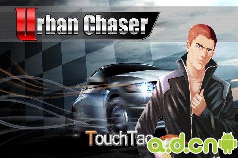 《漂移都市 Urban Chaser》
