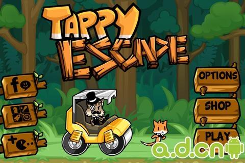 《Tappy小猫逃跑 Tappy Escape》