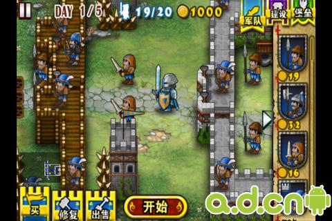 《要塞围城 Fortress Under Siege》