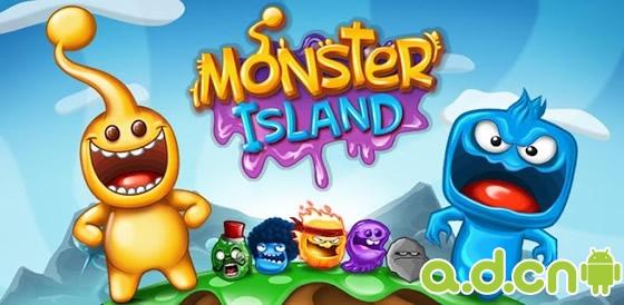《怪物岛 Monster Island》