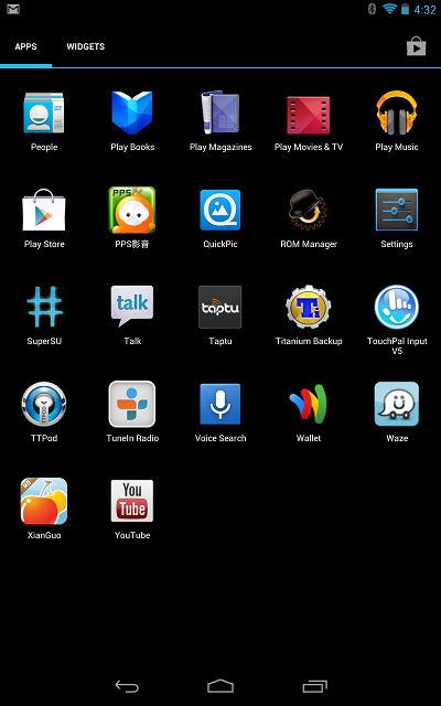 怎么root Nexus 7