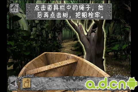 《隐秘的洞穴HD 汉化版 Cryptic Caverns HD》
