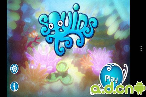 《鱿鱼小英雄  Squids》