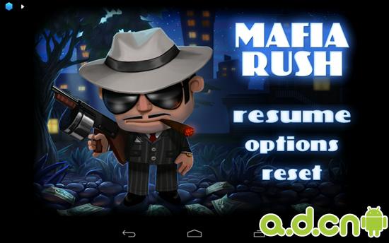 《黑手党火拼 Mafia Rush》