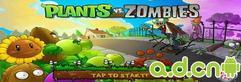 《植物大战僵尸 Plants vs Zombies》
