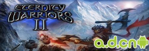 《永恒勇士 2 Eternity Warriors 2》
