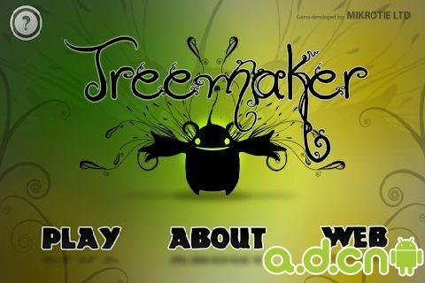 《生命精灵 Treemaker》