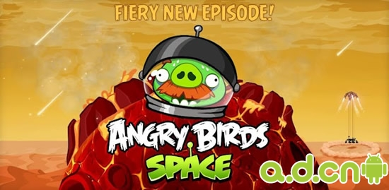 《愤怒的小鸟太空版:火星 Angry Birds Space: Red Planet》
