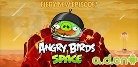 《愤怒的小鸟太空版:火星 Angry Birds Space:Red Planet》