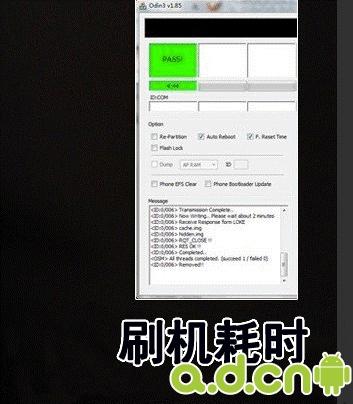 I9300图文刷机教程