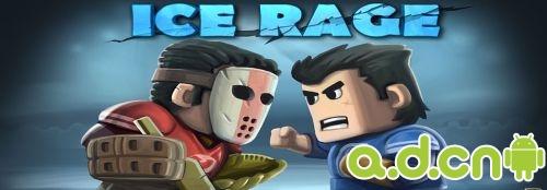 《热血冰球 Ice Rage》