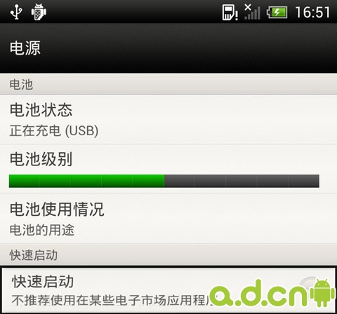 HTC One x S720e图文root教程