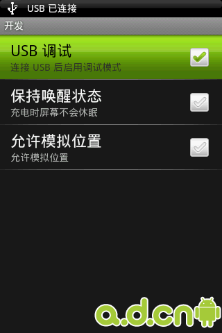 HTC Magic(G2) Root教程