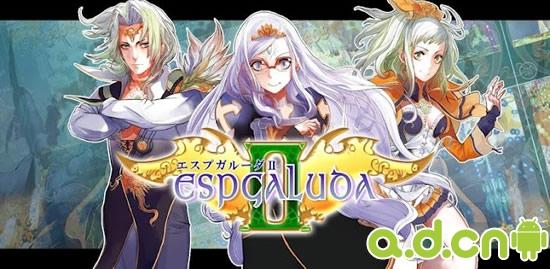 《圣战之翼2 ESPGALUDA II》