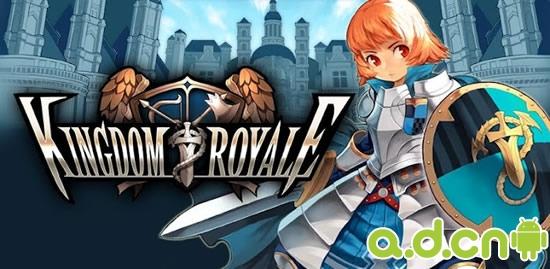 《英伦王朝 Kingdom Royale》