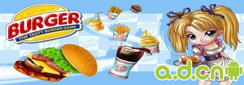 《汉堡 Burger》