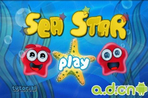 《海洋之星 Sea Star》
