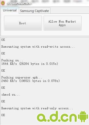 Motorola LUXE XT615 锋丽 Root教程