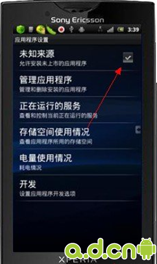 索尼X10 Xperia 手机Root教程