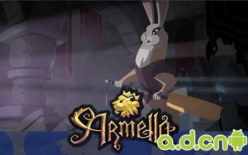 《Armello》