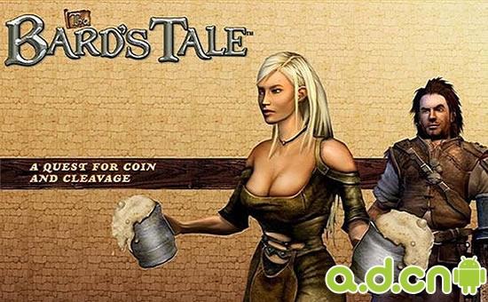 《新冰城传奇 The Bard's Tale》