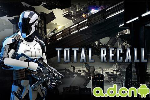 《全面回忆 Total Recall》