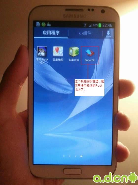 Galaxy Note2 Root教程