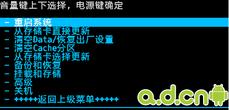 HTC Rhyme G20刷机教程