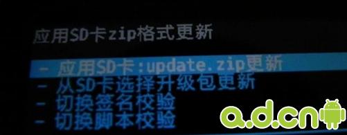 HTC EVO 3D 夺目3D X515d X515m G17图文刷机教程