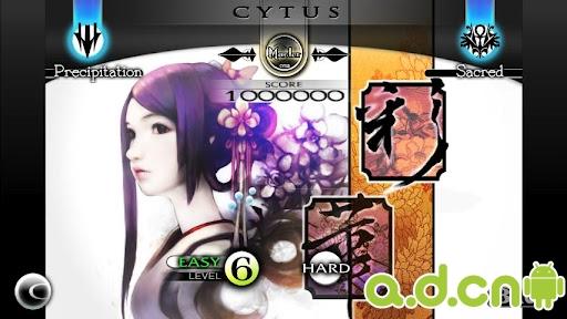 《Cytus音乐节奏》