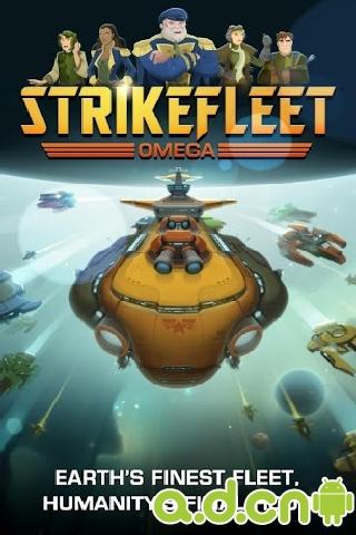 《防御舰队欧米茄 Strikefleet Omega》