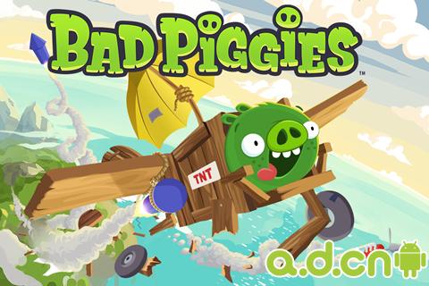 《捣蛋猪 Bad Piggies》