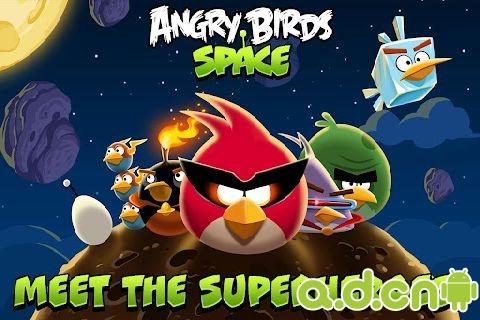 愤怒的小鸟太空版 高清版